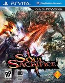 PSV Soul Sacrifice 闇魂獻祭(美版代購)