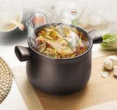 砂鍋家用陶瓷煲湯GZG3422【每日三C】