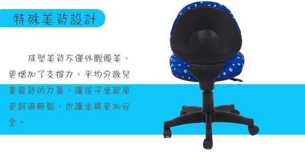 《嘉事美》曼特人體工學辦公椅 - 電腦桌 電腦椅 書桌 茶几 鞋架 傢俱 床 櫃