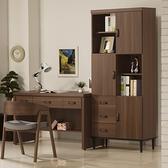 淺胡桃書櫃一台 (不含書桌和椅子) 書櫥 工業書櫃 YD米恩居家生活