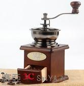 咖啡磨豆機手動咖啡機手搖