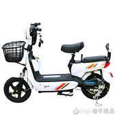 新款電動電瓶車成人電動自行車男女48V小型代步車電車電動長跑王  (橙子精品)