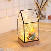 小夜燈 多邊形實木北歐LED星星銅線燈串手工臥室床頭臺燈創意高檔個性diy
