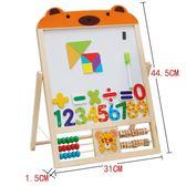 寫字板玩具支架式畫畫板兒童雙面白板黑板寶寶磁性數字字母七巧板wy