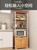 廚房置物架落地多層微波爐架子碗柜儲物架家用調料架收納架省空間 聖誕節禮物