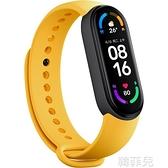 錶帶 小米手環6標準NFC通用多彩腕帶智慧運動手環替換帶親膚材質透氣官方正品 韓菲兒
