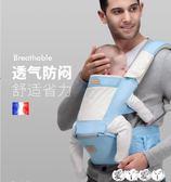 兒童腰凳 嬰兒背帶腰凳抱抱托多功能四季通用新生兒童寶寶小孩抱娃神器 新品