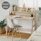 書桌 辦公桌 工作桌 電腦桌 桌 書架【I0023-B】SSHU移動式書桌+書架(兩色) 完美主義