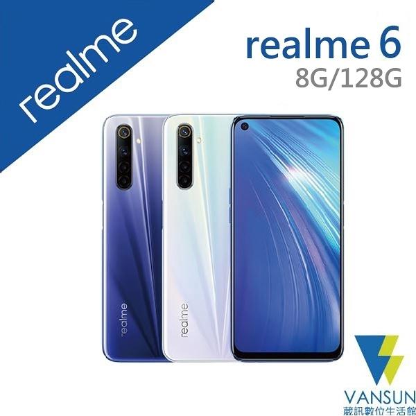 【贈環保購物袋】realme 6 (8G/128G) 6.5吋 智慧型手機【葳訊數位生活館】