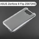 【ACEICE】氣墊空壓透明軟殼 ASUS Zenfone 8 Flip ZS672KS (6.67吋)