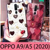 【萌萌噠】歐珀 OPPO A9 / A5 (2020) 奢華時尚 閃粉鉑金 心心豹紋保護殼 全包軟邊 鋼化玻璃背板