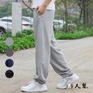 【男人幫】K0576*潮流寬鬆休閒運動褲