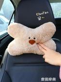 汽車可愛小熊座椅毛絨頭枕護頸枕車內裝飾品頸椎卡通車用腰靠枕頭 『蜜桃時尚』
