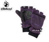 丹大戶外【Wildland】荒野 中性防風保暖翻蓋手套 W2012-53 紫色