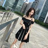 小黑裙一字肩黑色吊帶連衣裙