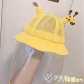 防飛沫帽 可拆卸網眼防疫防護帽子兒童春夏季男寶寶漁夫帽女防飛沫面罩 快速出貨