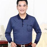 夏中年長袖t恤男裝上衣中老年衣服男爸爸長袖t恤秋裝40-50歲薄款