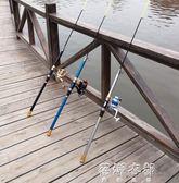 海竿套裝全套組合特價清倉海桿拋竿海釣竿遠投竿超硬甩桿釣魚竿igo  蓓娜衣都