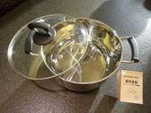 不銹鋼鍋-24cm雙耳不鏽鋼湯鍋(4.5公升)