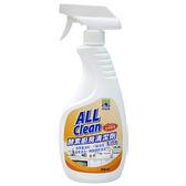 All Clean酵素廚房清潔劑lite 500ml