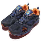 HI-TEC Haraka Trail S 哈樂卡 越野慢跑鞋 黑 藍 橘 戶外運動鞋 男鞋 【PUMP306】 A005460031