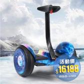電動腳踏車 成人電動代步車智慧體感帶扶杆平衡車xw