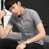 口袋短袖襯衫男士韓版修身休閒襯衣LJ4714『夢幻家居』
