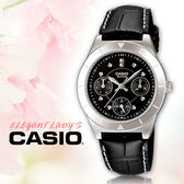 CASIO 手錶專賣店 LTP-2083L-1A 三眼 指針型 氣質女錶 皮革錶帶 防水