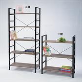 【水晶晶家具/傢俱首選】HT1754-3克里斯2.7×3.5呎鐵腳三層書架(右圖)~~雙色可選