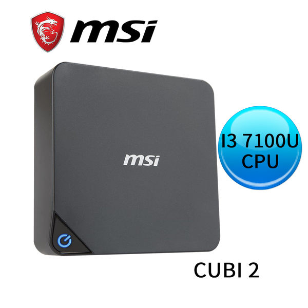 MSI Cubi 2-022BTW-B3710UXX 迷你準系統 (CPU i3 7100U 不含 作業系統/記憶體/硬碟)