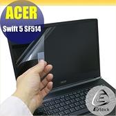 【Ezstick】ACER Swift 5 SF514-51 專用 靜電式筆電LCD液晶螢幕貼 (可選鏡面或霧面)