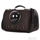 寵物包 寵物包外出便攜包貓咪狗狗斜跨手提包寵物透氣多孔單肩太空包貓包 韓菲兒