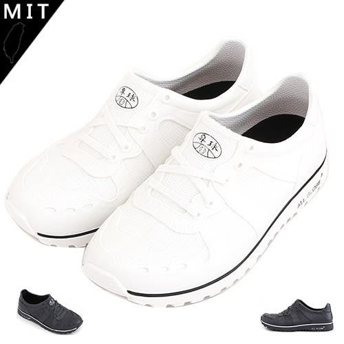 男女款 仿綁帶設計一體成型雨天休閒皮鞋 防水防滑 雨鞋 工作鞋 MIT製造 59鞋廊