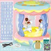 兒童拍拍鼓玩具嬰兒手拍鼓寶寶0-1歲音樂旋轉木馬6-12個月可充電3 小天使