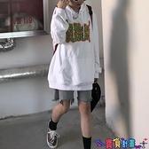 連帽衛衣 衛衣女早秋韓版風慵懶連帽薄款外套潮學生寬鬆上衣 寶貝計畫