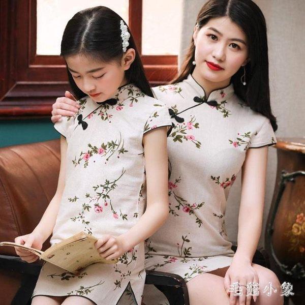女童旗袍2019新款夏季中國風連身裙小女孩時尚洋氣棉麻母洋裝 CJ2339『毛菇小象』