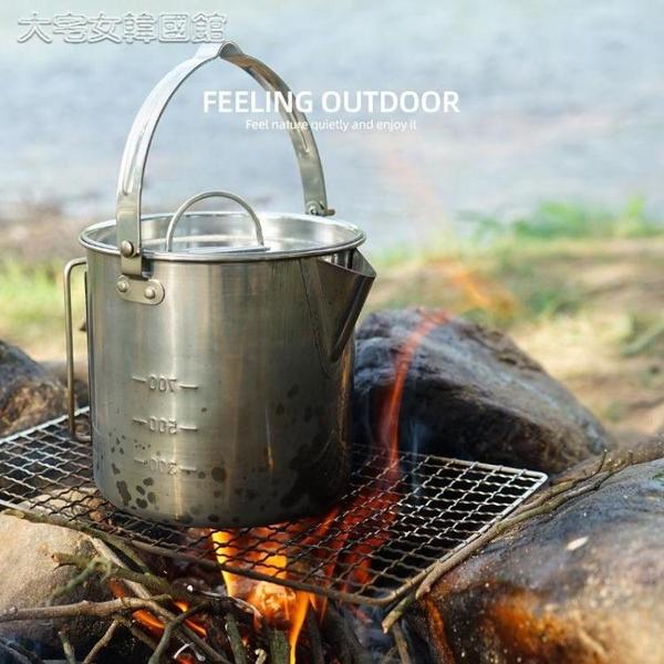 304不銹鋼烤網戶外野營燒烤網方形可重復使用烤魚烤肉燒烤爐網片YYS 快速出貨