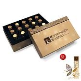(買3送1特價12150元) [樂活] 香檳茸極萃滋養液 15入/盒 (加贈天形菇30g一盒)