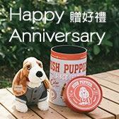 歡慶60週年消費滿$5000贈紀念款狗玩偶禮盒