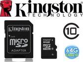 Kingston 金士頓 64G記憶卡micro SDHC C10 64GB TF高速卡 SD轉卡