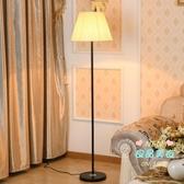 立燈 時尚簡約客廳臥室床頭落地燈創意溫馨LED智慧遙控布藝台燈T 2色