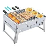 戶外親子野營燒烤爐迷你蘋果爐便攜折疊小型碳烤爐家用木炭燒烤架