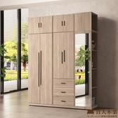 【白橡雙門已無庫存】日本直人木業-ERIC原切木180 公分三抽雙門開放鏡衣櫃加被櫃(可以選擇內裝)