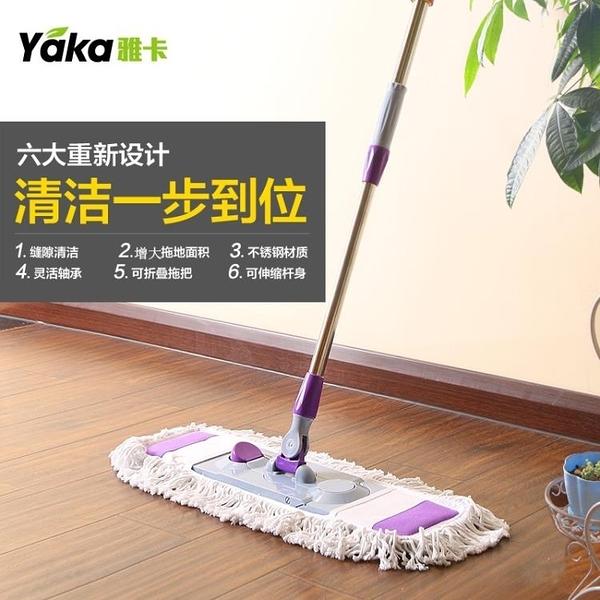 雅卡大號懶人免手洗平板拖把家用木地板旋轉拖把棉線拖布干濕兩用  快速出貨