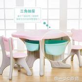 兒童桌椅套裝幼兒園桌子椅子寶寶吃飯畫畫游戲桌塑料學習桌玩具桌【帝一3C旗艦】IGO