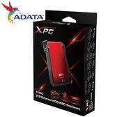 ADATA威剛 XPG EX500 2.5吋硬碟外接盒 USB 3.1 (疾速紅)