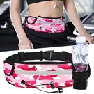 運動腰包多功能腰帶防水跑步防盜隱形貼身手機休閒小腰包 良品鋪子