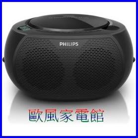 【歐風家電館】PHILIPS 飛利浦 CD手提音響 AZ100 / AZ100B (黑)
