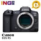 【預訂】最新旗艦 Canon EOS R5 單機身 佳能公司貨 全片幅無反
