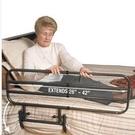 凱蒂熊老人專用床護欄床扶手 起臥床 床圍 床擋 可折疊3檔調